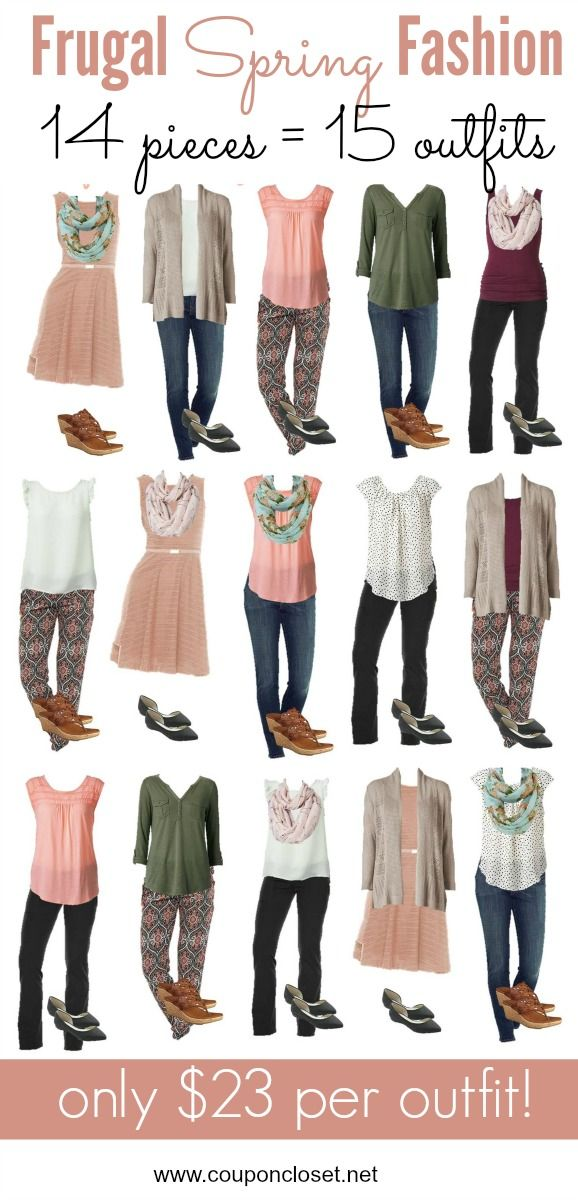 Frugal Spring Fashion - see how we took 14 pieces of clothing and shoes and created 15 beautiful and frugal outfits for Spring. These cost only $23 per outfit!