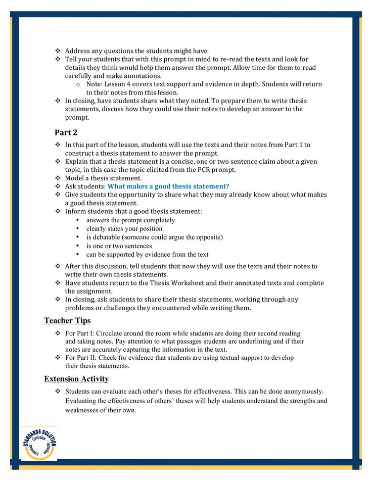 Best Parcc Algebra Math Lesson Plan Samples Images On