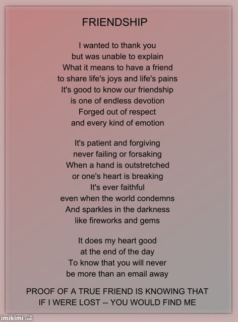 friendship poems | FRIENDSHIP POEM