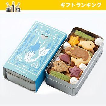 童話クッキー 人魚姫の初恋