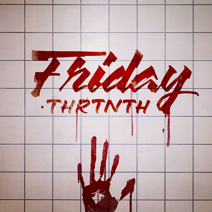 Friday 13th by andreas carlson, earth people