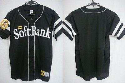 2016 Fukuoka Softbank Hawks Baseball Jersey Shirt Away Majestic Athletic M BNWT