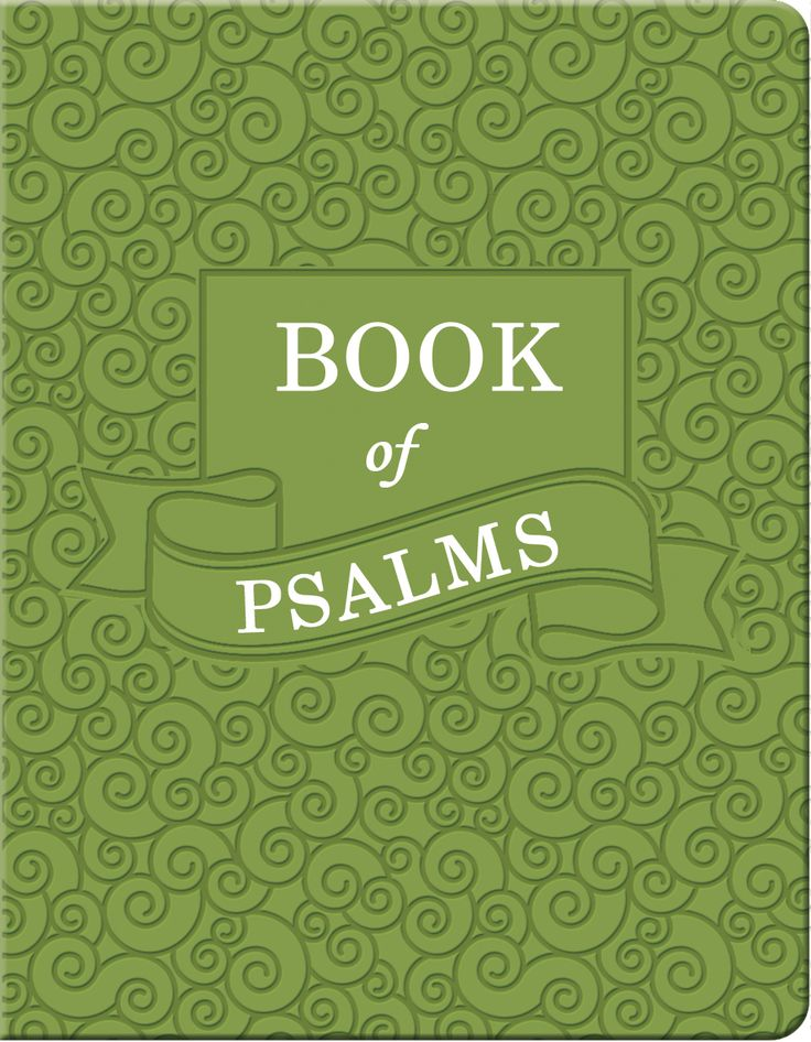 Book of Psalms. LuxLeather. 96 pages