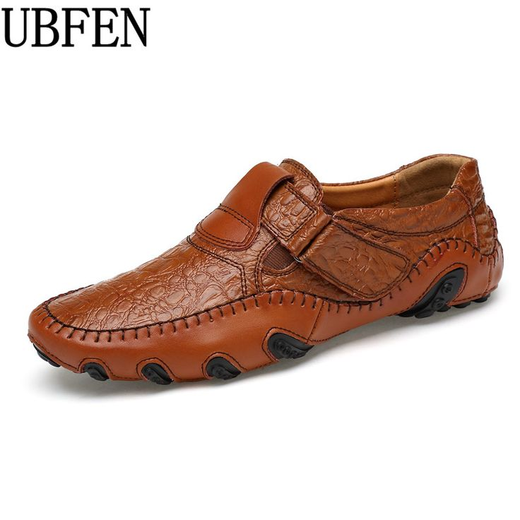 UBFEN Hot Sale Big Size Men Genuine Leather Shoes Slip On Casual Shoes For Men Loafers Male Moccasins Shoes Designer Shoes