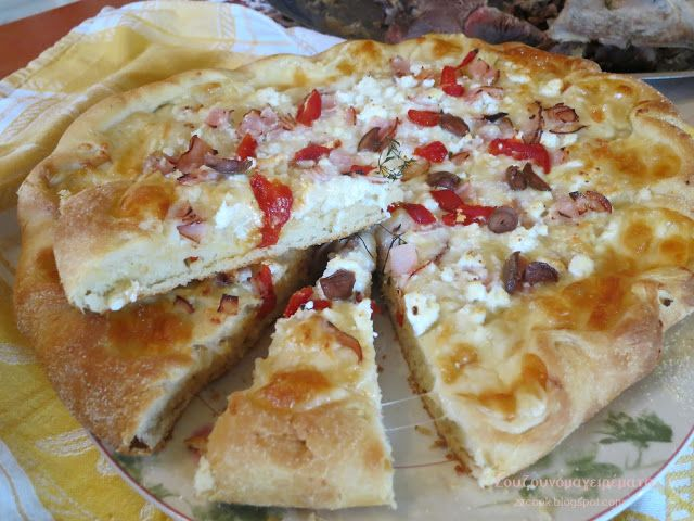 Πίτσα τυριών, με αρωματική ζύμη σκόρδου!!!