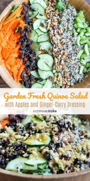 Garden fresh quinoa salad with apples and ginger curry dressing combines summer's fresh from the garden taste with a hint of fall's earthy and warm flavors. #GROHEFootControl sponsored @grohe