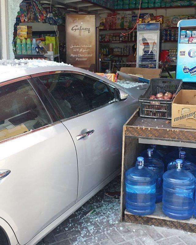 الان حادث سيارة تدخل برادة في في سترة Pure Products Trash Can Trash