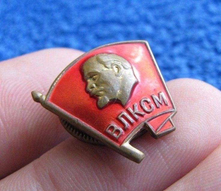 USSR heavy badge pin political Lenin komsomol VLKSM congress party communist