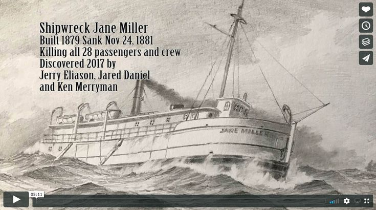 """""""This is the video of the Jane Miller shipwreck we found this summer in Colpoy's Bay, Georgian Bay. Twenty-eight passengers and crew died when the Jane Miller sank about a mile from shore on November 25, 1881. I'm posting this on the 136th anniversary of its sinking. I only had time for one 25 minute dive on the wreck so there is still much to explore and photograph"""". Ken Merryman"""