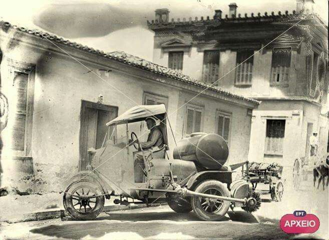 Athens 1926, street sweeper