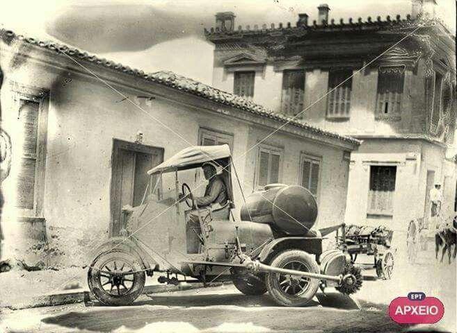 Αθηνα 1926 οδοκαθαριστης - streat cleaner of Athens 1926