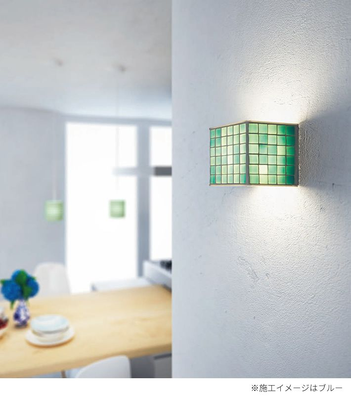LEDブラケットライト 60W相当・モザイクガラス | アンバー | インテリア照明の通販 照明のライティングファクトリー