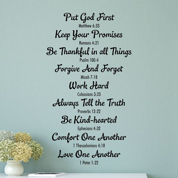 Wall Quote Decal Bible Family Rules Religious by BelvedereDesigns