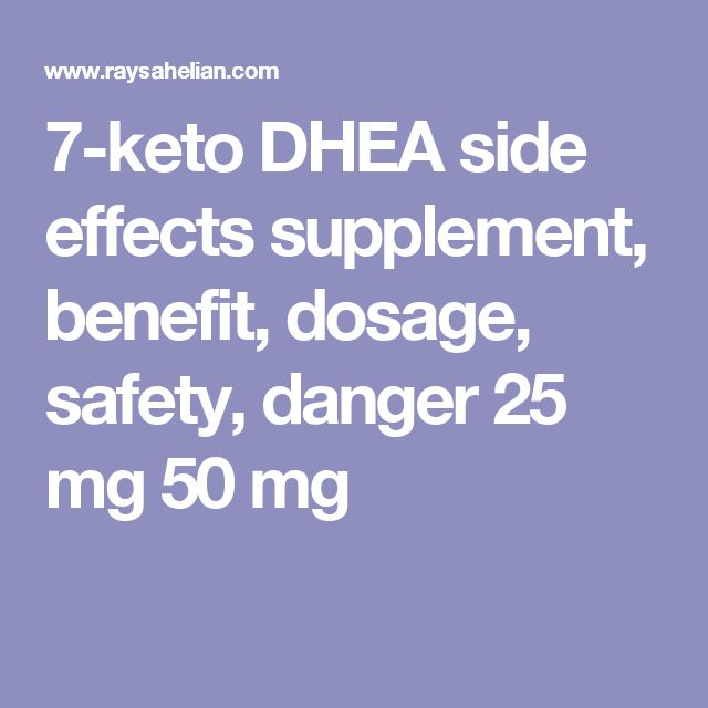 7-keto DHEA side effects supplement, benefit, dosage, safety, danger 25 mg 50 mg