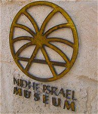The Nidhe Israel Museum is located next to the synagogue in the capital city of Bridgetown.  The museum traces Jewish history in Barbados dating back to the arrival of the earliest Jews in 1628 and highlights their contribution to Barbadian society.