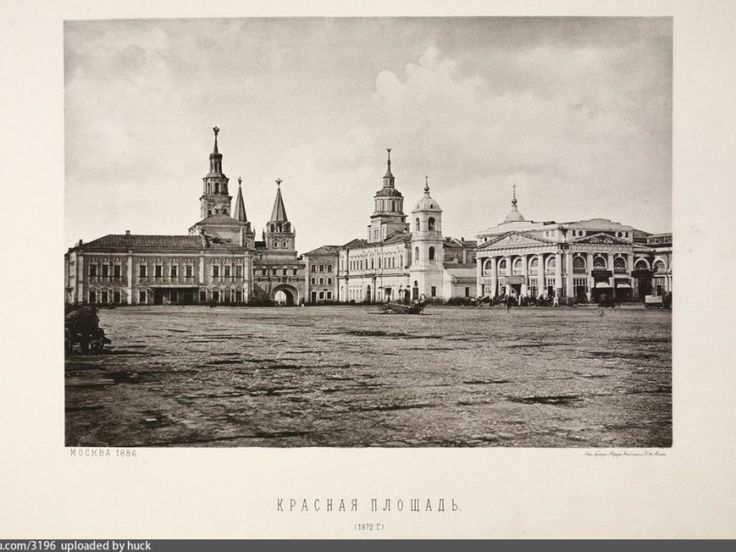 Red Square in 1872.