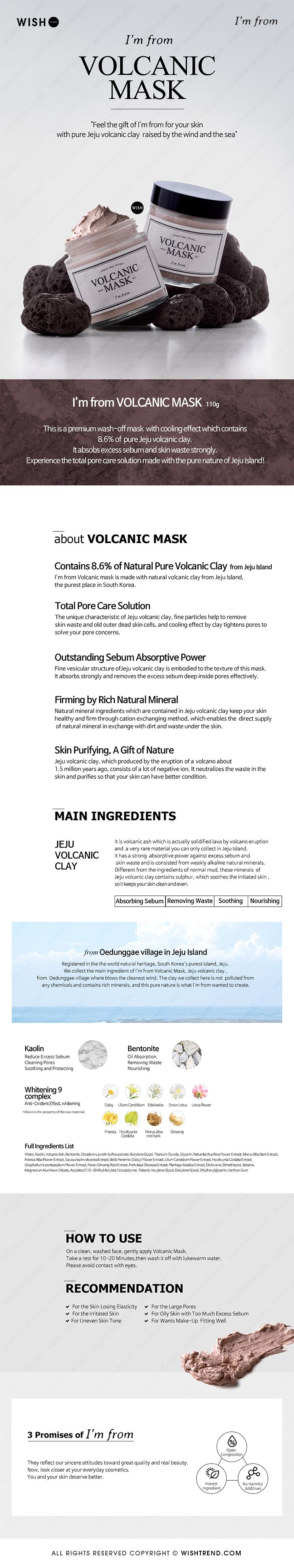 [I'M FROM] Volcanic Mask | Pure Jeju Volcanic Clay Mask