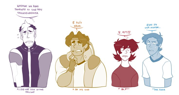 """Shiro - Japanese; Hunk - Hawaiian; Keith - Korean; Lance - Spanish "" This might be inaccurate because I used google translate for these, but this idea's been bugging me for a while so I had a need to..."
