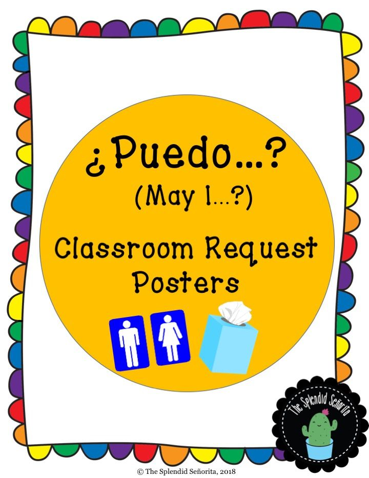 Puedo Classroom Request Posters Classroom Target Language