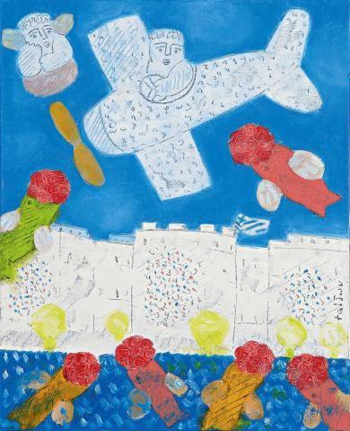 Φαίδων Πατρικαλάκις | Eirmos Art Gallery