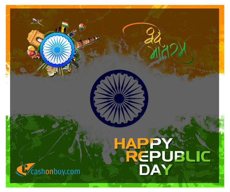 Be the change you wish to see in the world and feel proud to be an Indian. #Happy #Republic Day to #All :) From- CashOnBuy
