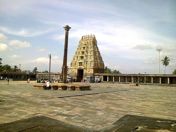 File:Belur Temple Courtyard.jpg