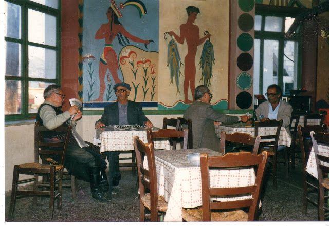 Moxος: Καφενείον..''Σκοτεινιανός''..1979