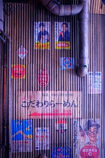 """Ramen-e"" donc ta fraise chez Kodawari - Ramen. Un bon petit restaurant de nouilles Ramen avec un super décor. Dépaysement garanti. C'est par là : http://www.lechameaubleu.com/2016/05/ramen-e-ta-fraise-chez-kodawari.html #paris #france #restaurant #odeon #saintgermain #food #ramen #nouilles #noodles #kodawari #japonais #japanese #japanesefood #yummy #yum #delicieux #bon #miam #foodporn #algues #hijiki"