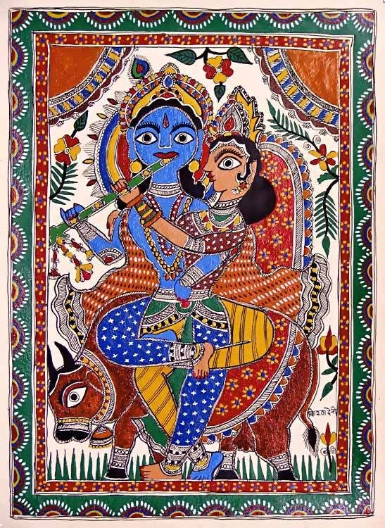 Radha Krishna - Madhubani Painting from Bihar, India