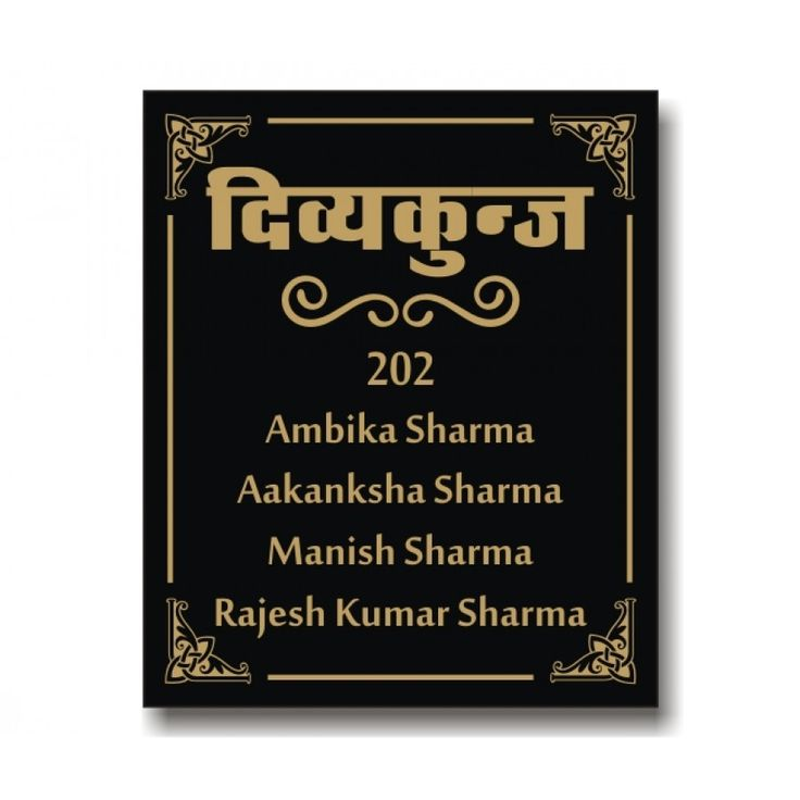 Charmant #Villa Name Plate# Name Plate #personalized Name Plates For Office #custom  Desk Name Plates #personalized Name Plates For Home #desk Name Plates ...