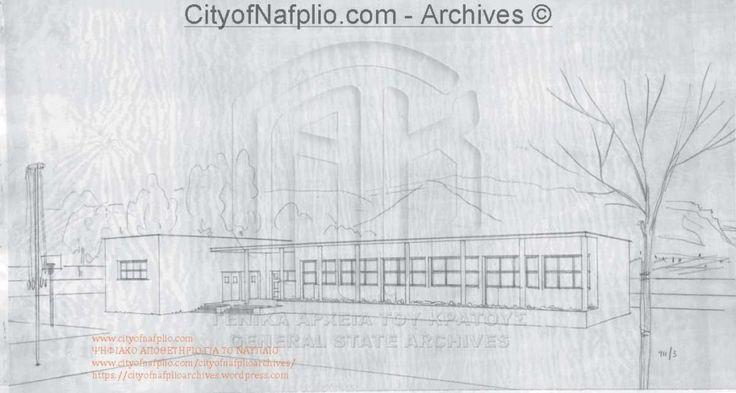Ανυφί Αργολίδος Δημοτικόν Σχολείον, σχέδια του 1952   Ναύπλιο, Ανάπλι, Ναυπλία, Napoli di Romania