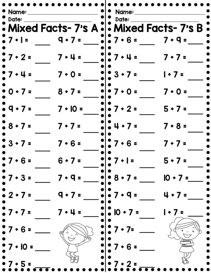 Fact Fluency Timed Tests: Addition and Subtraction