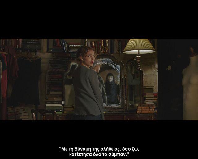 V 4 Vendetta (2006)