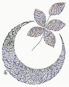 Creative Islamic Calligraphy Art
