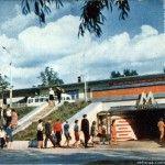 Станция метро Гидропарк