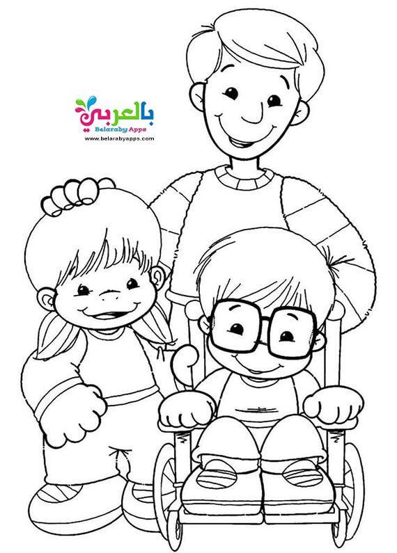 رسومات للتلوين عن ذوي الاحتياجات الخاصة بالعربي نتعلم Character Fictional Characters Art