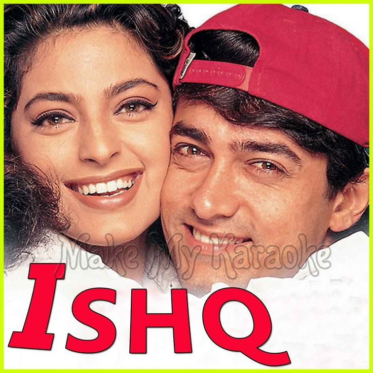http://makemykaraoke.com/neend-churayi-meri-ishq-video.html   Song Name : Neend Churayi Meri    Movie/Album : Ishq    Singer(s) : Alka Yagnik, Kumar Sanu, Udit Narayan, Kavita Krishnamurthy   Year Of Release : 1997   Music Director : Anu Malik   Cast I...
