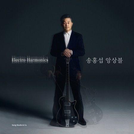 Yahoo!ショッピング - (予約販売)ソン・ホンソプ / ソン・ホンソプ アンサンブル : ELECTRO-HARMONICS [ソン・ホンソプ][CD]|韓国音楽専門ソウルライフレコード