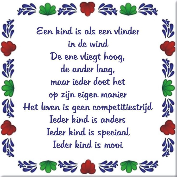 Een kind is als een vlinder in de wind........