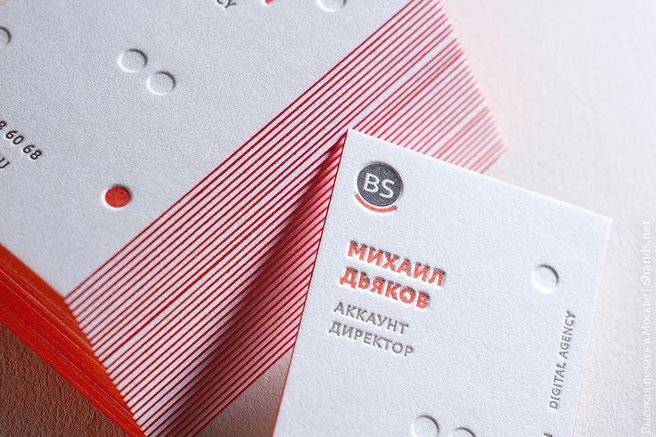 Напечатали два комплекта визитных карточек, один из которых обезличенный на компанию, а другой для сотрудника этой же компании. Карточки выдержаны в едином стиле и довольно непросты в исполнении: высокая печать в 4 цвета, включая слепое тиснение. Отдельно хотелось бы обратить внимание на покраску граней в соответствии с цветом печати - то, что выглядит аккуратно и стильно на фоне большинства стандартных визиток.  #высокаяпечать #визитныекарточки #визитки  #businesscard #6hands #letterpress
