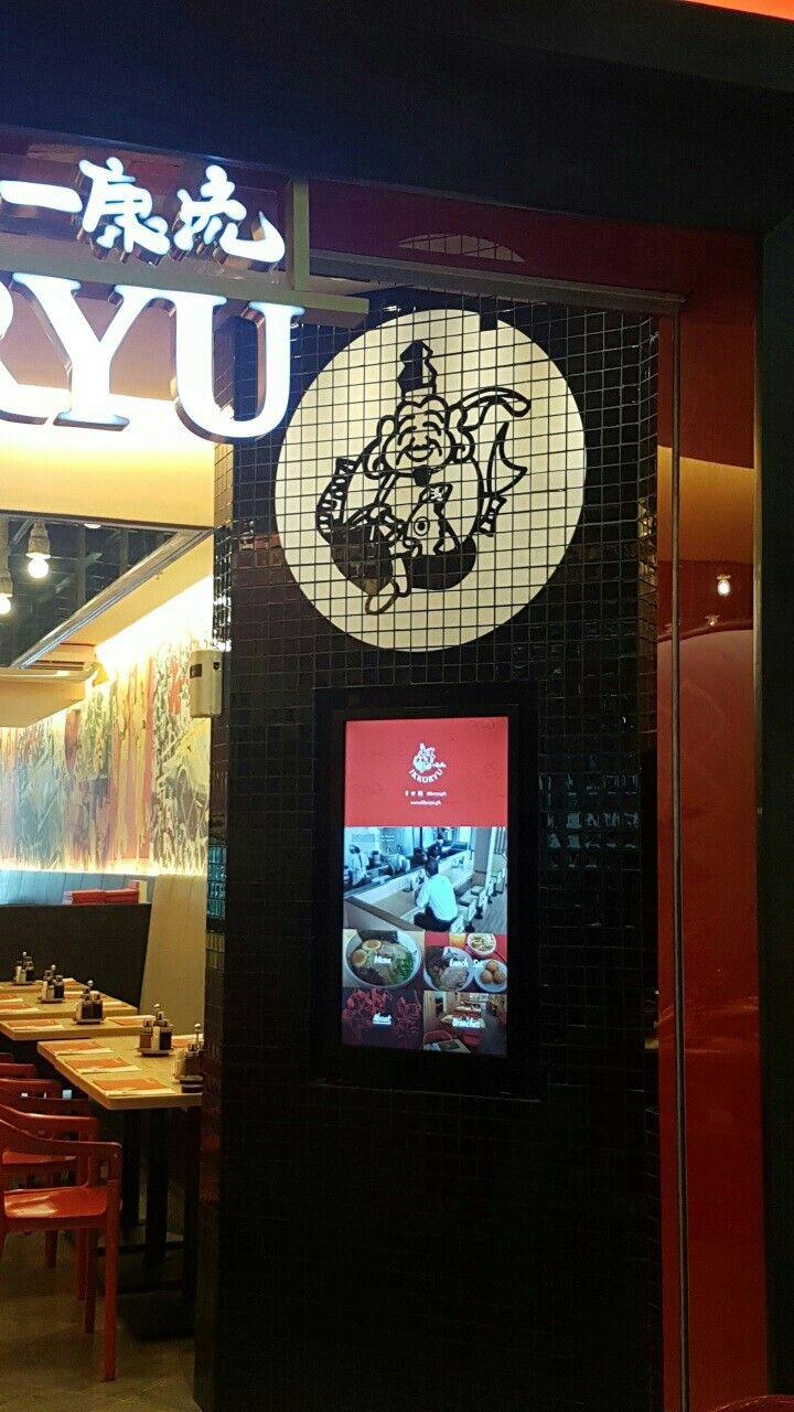 Interactive Menu Board at Ikkoryu SM  South Mall Las Piñas Philippines #interactivedigitalsignage #interactive #digitalsigange #digital #display #led #lcd #signage #wayfinding #monitor #touch #touchscreen #directory #digitaldirectory #wayfindingdirectory #wayfindingsignage #kiosk
