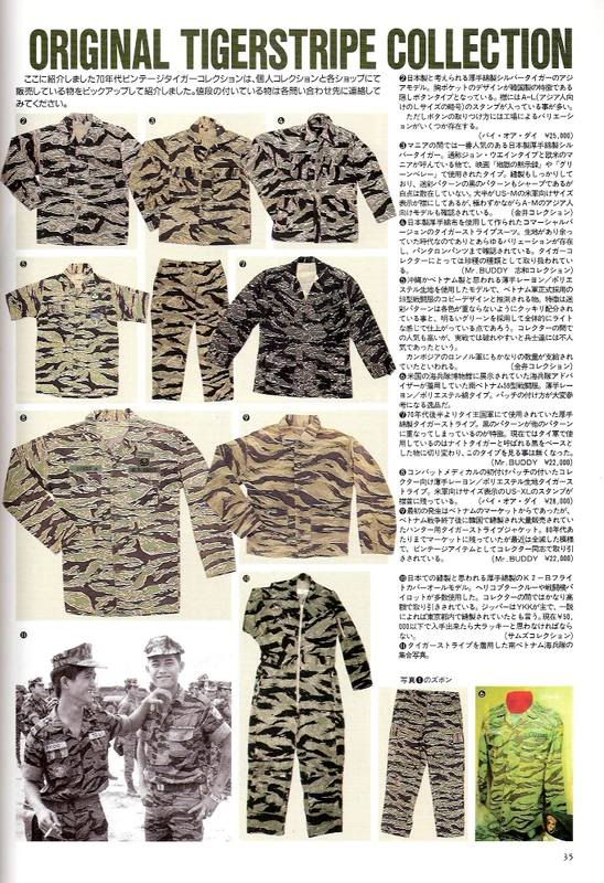 Vietnam war tiger stripe camouflage bdu collection