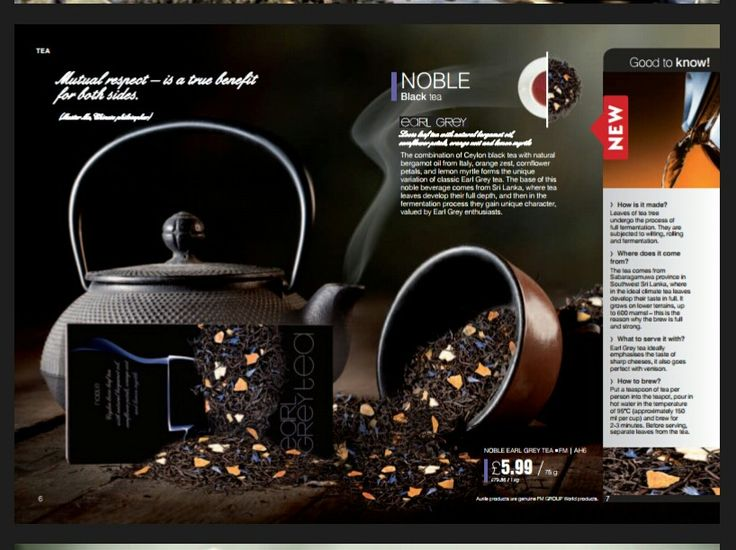 How about a special brew with our range of Aurile tea & coffee something for all tastes check out the cataloques at www.perfumecolour.co.uk  Or message me .