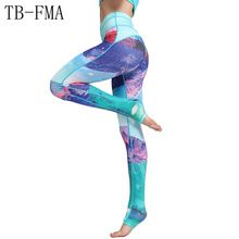 Like and Share if you want this  Yoga Leggings Sports Pants Yoga Women sports clothing trousers Fitness yoga Compression Sport Tights Yoga Sportswear gym clothes     Tag a friend who would love this!     FREE Shipping Worldwide     Get it here ---> https://ourstoreali.com/products/yoga-leggings-sports-pants-yoga-women-sports-clothing-trousers-fitness-yoga-compression-sport-tights-yoga-sportswear-gym-clothes/    #aliexpress #onlineshopping #cheapproduct  #womensfashion