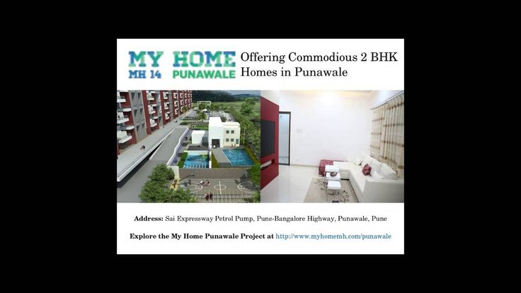 2 Bhk Residential Projects at My Home Punawale near Hinjewadi and Wakad Pune