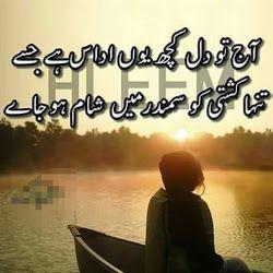 Urdu Poetry | Urdu Sad Poetry | 2 Lines Sad Poetry | Poetry Images | 2 Lines Sad Poetry Images | Poetry Wallpapers | Poetry With Pics - Urdu Poetry World ~ Urdu Poetry World