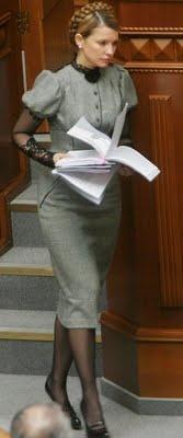 Yulia Tymoshenko. Dress by Aina Gasse.