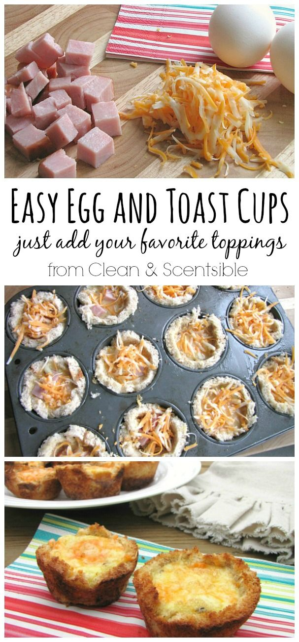 Theseegg and toast cups make the perfect breakfast - just customize with your favorite toppings. Done on the grill or baked in the oven! // cleanandscentsible.com