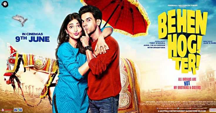 Behen Hogi Teri Movie Budget, Collection, Profit, Loss and Status Hit or Flop Report?. MT Wiki Providing Latest hindi film Behen Hogi Teri box office collection with its cost Box office verdict (Hit or Flop), Record Breaking, Highest opening of 2017, Screen.