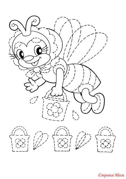 Прописи-обводилки для малышей - Страна Мам | Детские ...